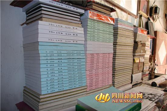 老人整理成册的书法手稿