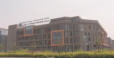 上海理工科技园南通基地落户通州湾