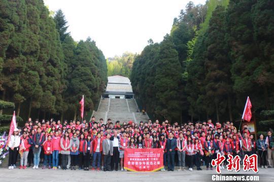 香港青少年红色之旅江西行收官两百师生返港