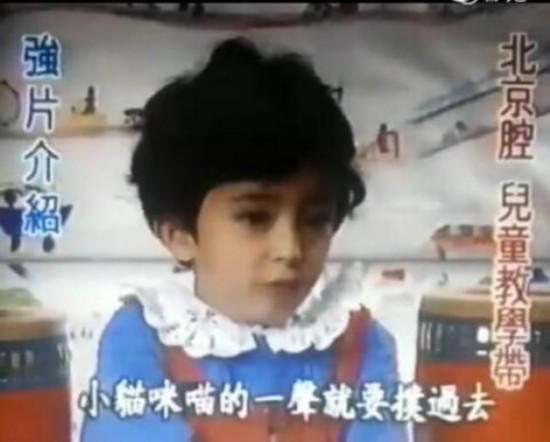 萌哭了!杨幂视频用北京腔讲故事成幼时示范片教学套v视频野鸡图片