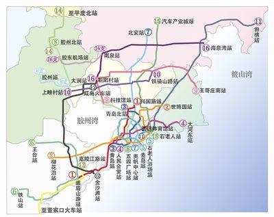 青岛市城市轨道交通线网规划远景年方案示意图-青岛地铁力推 18448