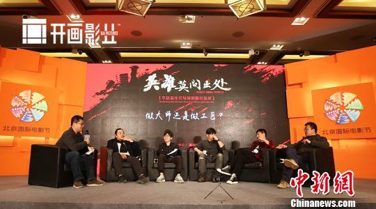 北影节关注新导演培养亚洲青年导演训练营争气机计划启动