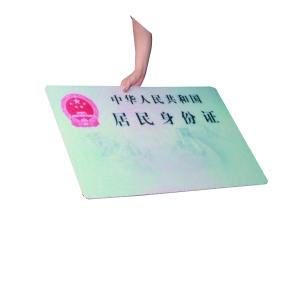 身份证丢了千万要开补办证明  倒卖身份证要价上千元