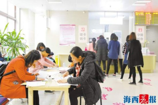 厦门家庭医生签约覆盖率年内达30%新增12家社区卫生服务点 吴诗展