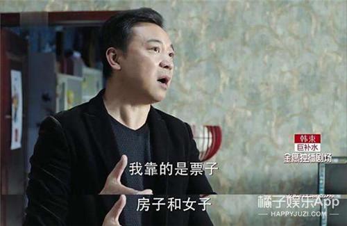 人民的名义电视剧全集39―40集剧情介绍 高小琴高育良大结局