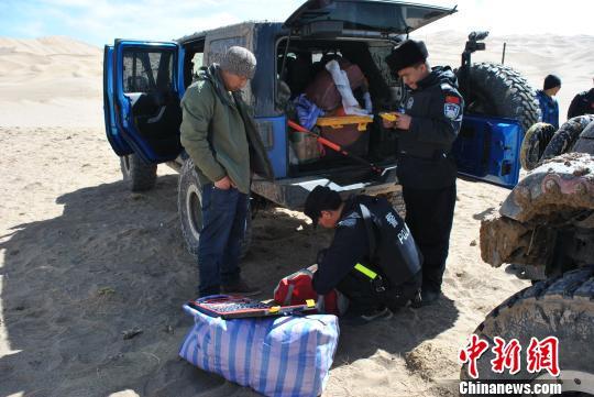 新疆阿尔金山保护区成功抓捕首批禁入期非法穿越人员