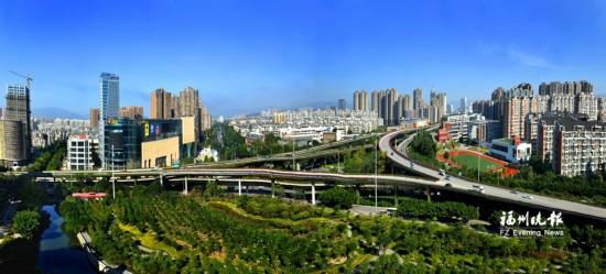 生态宜居新福州 蓝图正化为实景