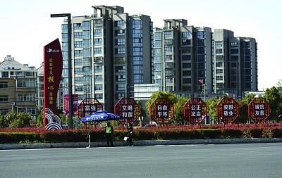 连云港开发区宣传创建全国文明城市