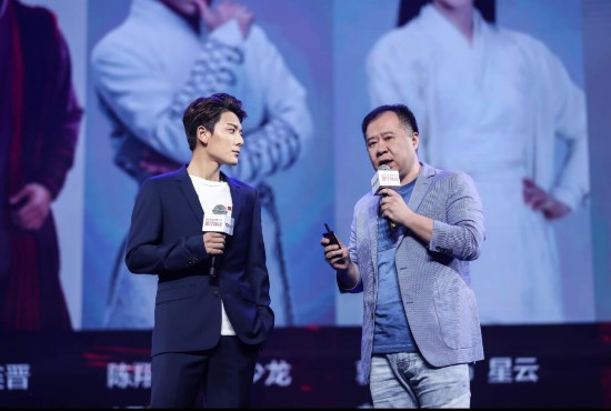 陈翔刘小枫出席优酷春集 新版项少龙被赋予陈翔烙印