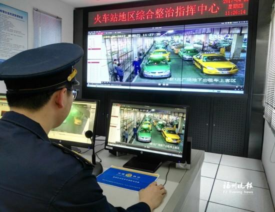 """火车站的士候客区加装录音扩音设备 交通执法转向""""技防"""""""