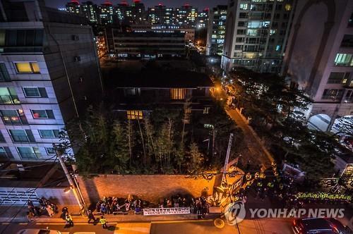 资料图片:首尔江南区三成洞的朴槿惠私宅。(图片来源:韩联社)