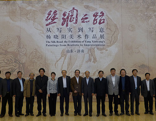 《丝绸之路・从写实到写意杨晓阳美术作品展》济南展览开幕式。(钱晓鸣/摄)