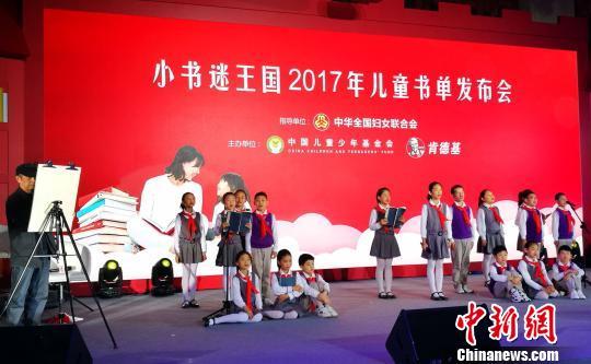 """中国儿童阅读状况不容乐观专家强调""""有体温的""""亲子共读"""