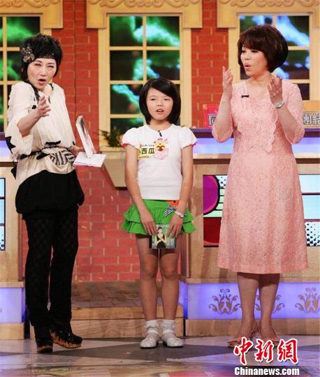 """台湾学霸""""小西瓜""""申请大陆高校:希望感受大陆发展"""