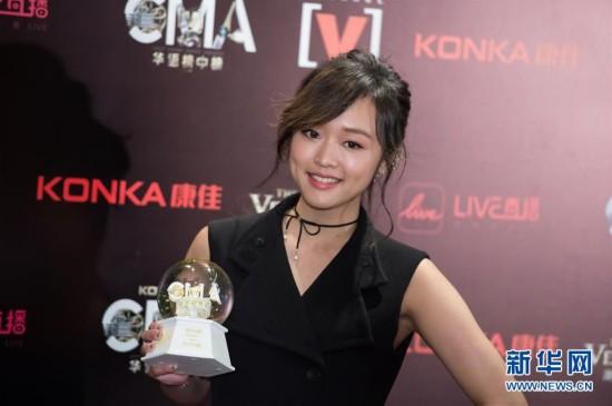 (XHDW)(8)第21届全球华语榜中榜在澳门举行颁奖礼