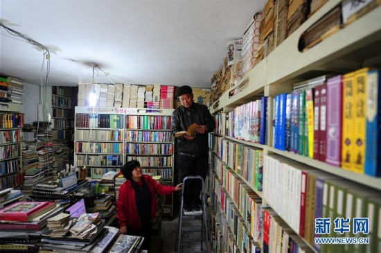 旧书店里演绎墨香人生