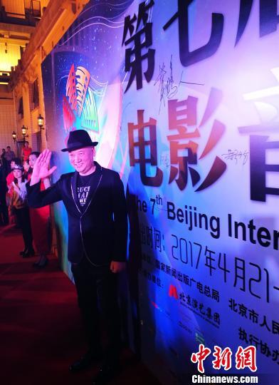 第七届北京国际电影节音乐会奉献中外经典