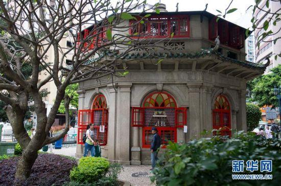 (社会)(1)澳门八角亭:隐于闹市的书香小世界