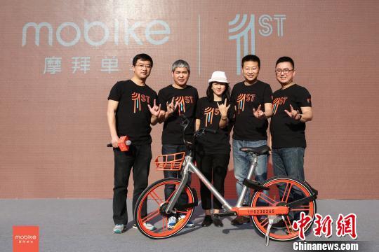 摩拜创始人:共享单车成第三大城市出行方式