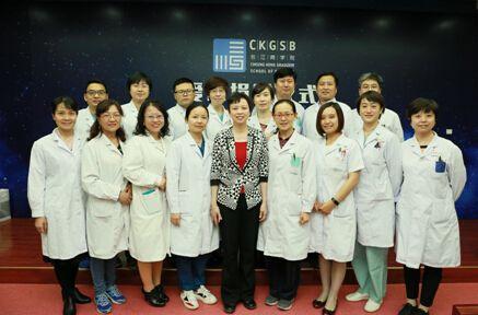 关爱血液病患者,长江商学院慈善活动走进陆道培医院