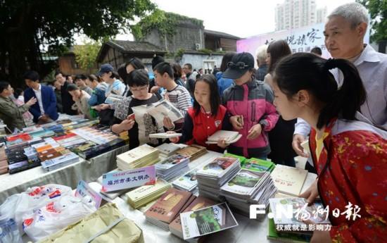 """福州举办""""坊巷悦读家""""诵读书会 倡导读书风尚"""