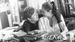 黄渤徐静蕾搭档出演夫妻 《记忆大师》解析婚姻谜团