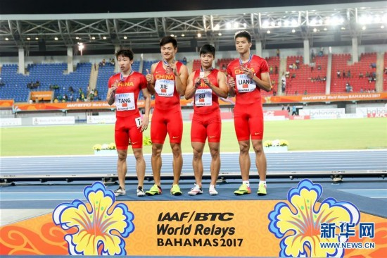 世界田径接力赛首日赛况 中国获男子4X100米铜牌(组图)
