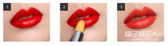 用不到的颜色,可以靠黄色唇膏帮你解决!