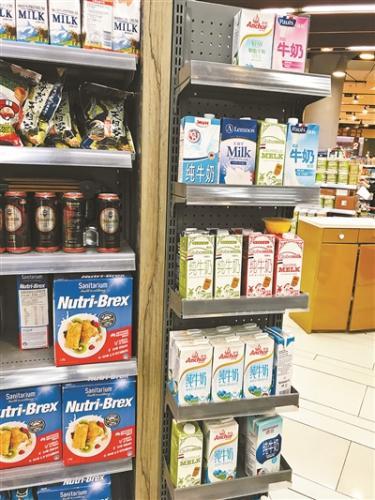 原农业部副部长:进口牛奶比中国好是消费误区