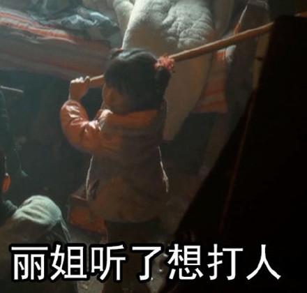 《变形记》最惨男主角诞生丽姐表情表情出猫阔疼猫爆笑包老图片