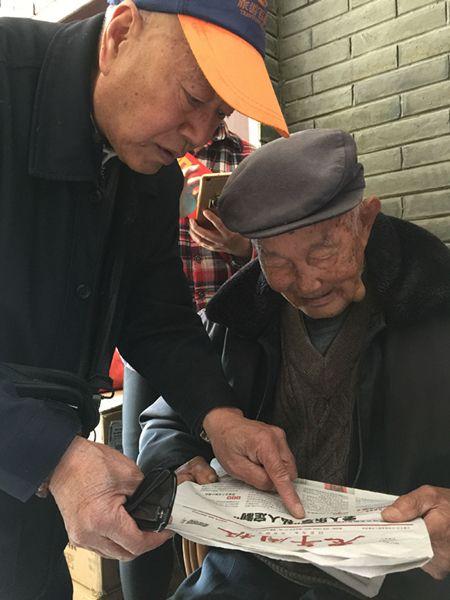 常州溧阳百岁老人每天读书看报2小时 坚持40年