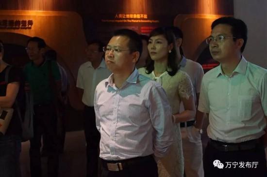 张美文率团赴深圳华侨城和宝能集团招商考察