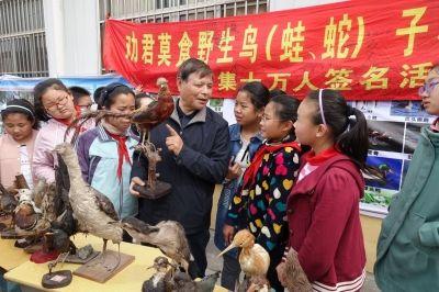 南通海安号召百姓增强对野生动物保护意识