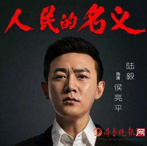 《人民的名义》最新剧情曝光 林华华结局是什么