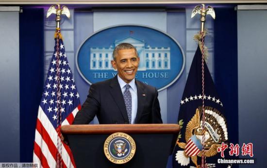资料图:美国前总统奥巴马