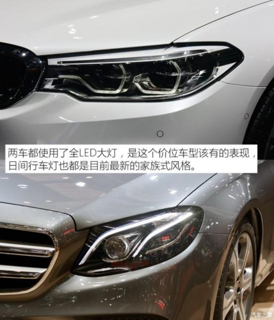 华晨宝马 宝马5系 2018款 530Li xDrive M运动型