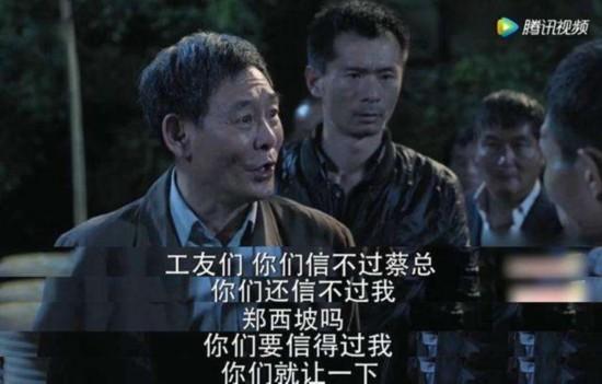 """""""郑西坡""""李光复:曾掏粪挖煤 九死一生"""