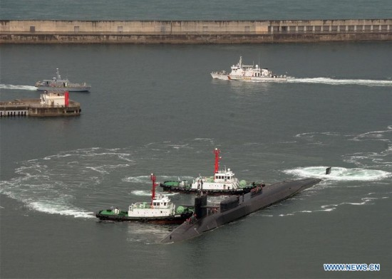 SOUTH KOREA-BUSAN-US-NUKE-POWERED SUBMARINE-ARRIVAL
