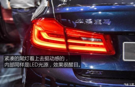 华晨宝马 宝马5系 2018款 基本型