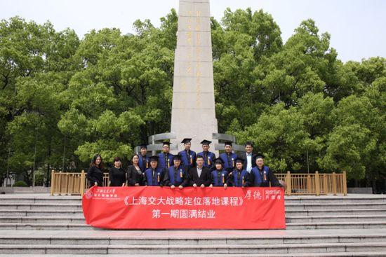 上海交大携定位培训开创者于雷首期《战略定位落地课程》收官