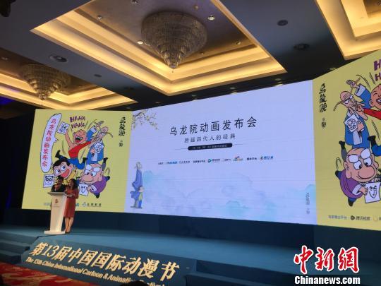 台湾漫画家敖幼祥:挖掘人才加强两岸漫画家合作