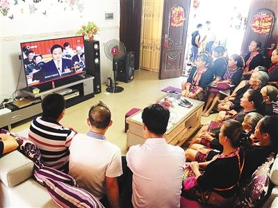 村民在家收看省第七次党代会开幕式现场直播