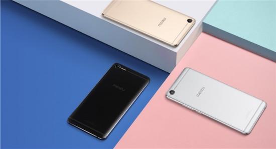 4月26日,魅族在北京发布了魅蓝e2,这款手机采用了简约的闪光灯天线