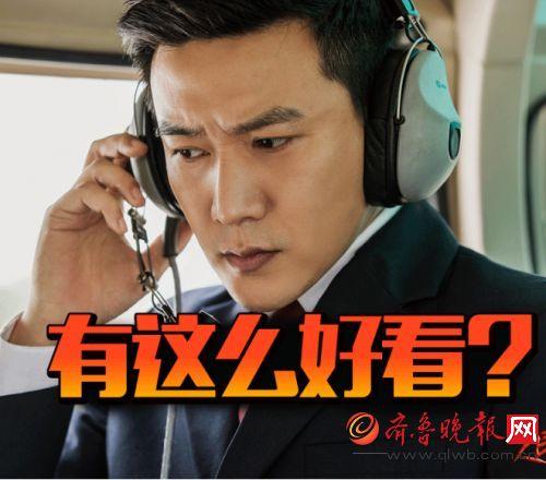 《人民的名义》10大角色结局:高育良落马 祁同伟自杀谢罪 高小琴锒铛入狱