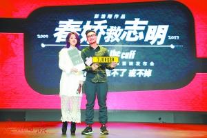 《春娇救志明》举行首映礼 余文乐杨千嬅演8年情侣