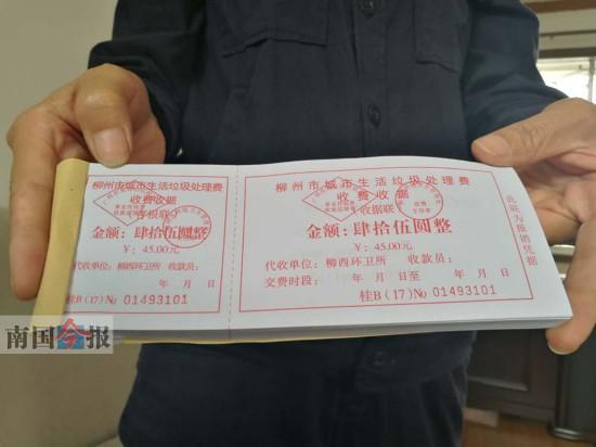 柳州:免费处理赏罚垃圾新政尚未出台 不少人拒绝交费