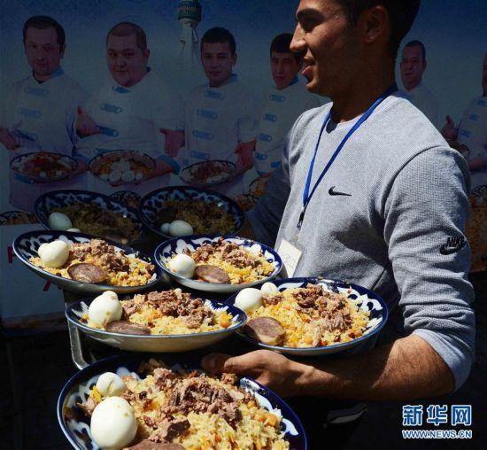 乌兹别克斯坦传统美食――抓饭