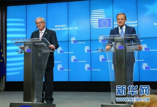"""欧盟27国达成与英国""""脱欧""""谈判指导方针"""
