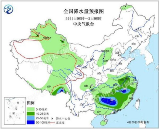 """""""五一""""返程将遭遇降雨降温 江西广东局地暴雨"""