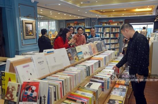洋溢百年书香 商务印书馆涵芬楼(南宁)书店揭牌